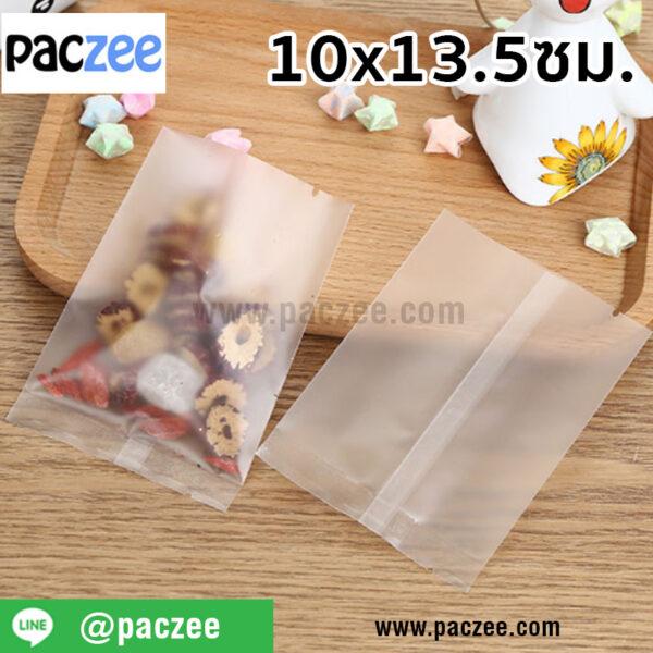 ถุงคุกกี้ เนื้อขุ่น ซีลกลาง ขนาด 10×13.5ซม