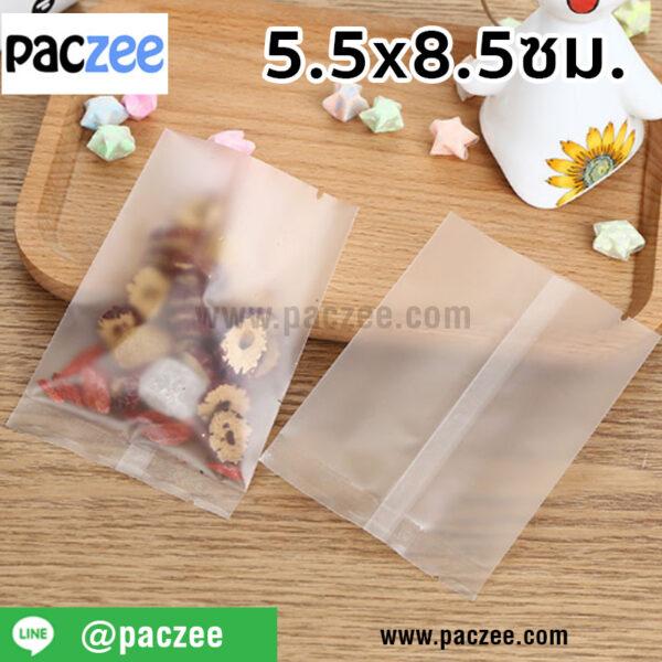 ถุงคุกกี้ เนื้อขุ่น ซีลกลาง ขนาด 5.5×8.5ซม