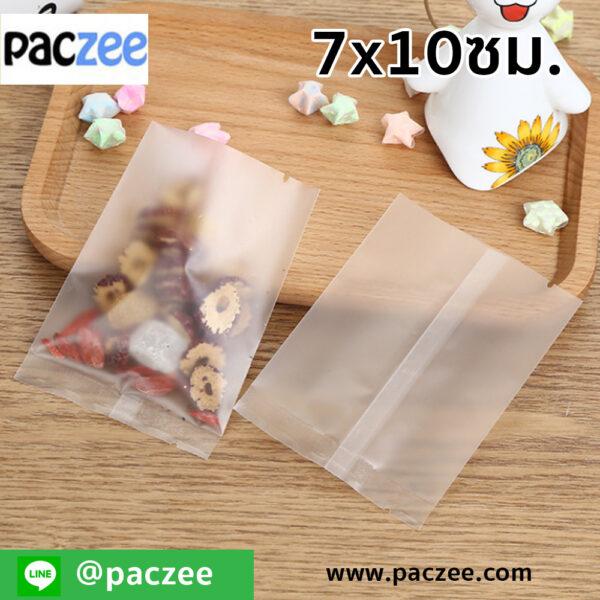 ถุงพลาสติกขุ่น ถุงคุกกี้ ถุงสบู่ 7×10