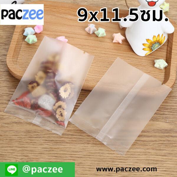 ถุงพลาสติกขุ่น ถุงคุกกี้ ถุงสบู่ 9×11.5