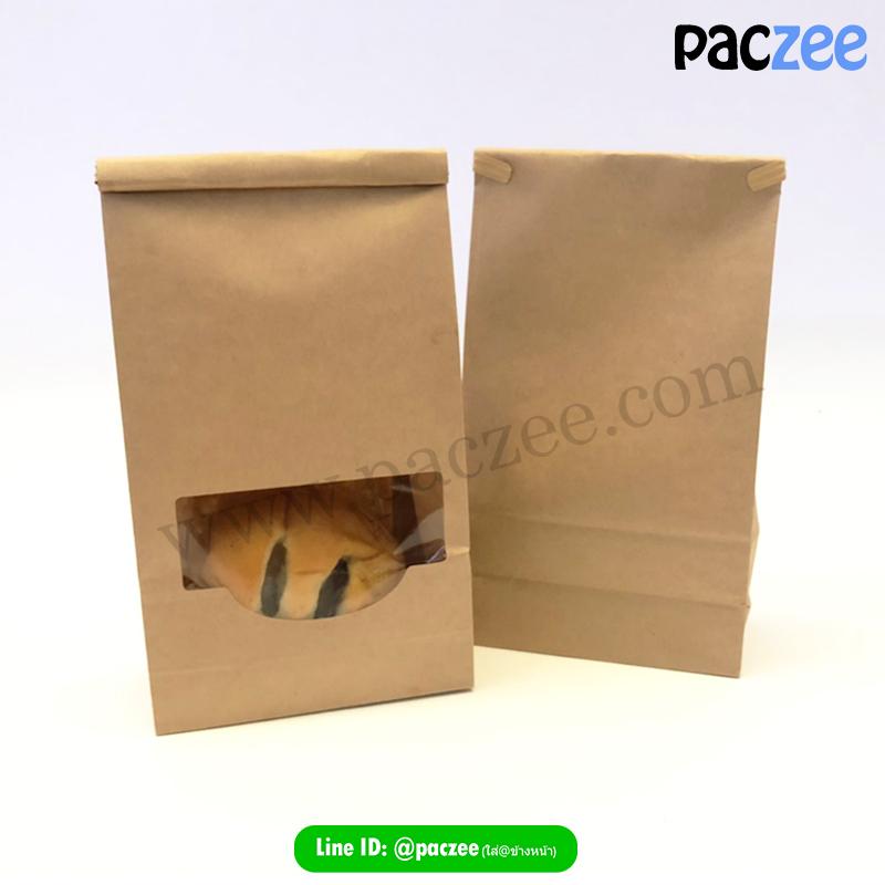 ถุงกระดาษใส่ขนมปัง
