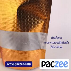 ถุงซิปล็อค ถุงฟอยด์ ถุงฟอยด์สีทองลายนูน หน้าต่างใส ตั้งได้