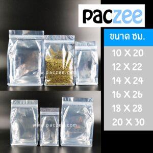 ถุงซิปล็อค ถุงฟอยด์ หน้าใสหลังสีเงิน พับข้าง มีฐานตั้งได้ (50ใบ)-paczee