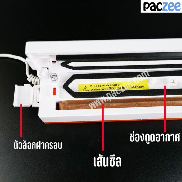 เครื่องซีลสูญญากาศ เครื่องซีล ถุงสูญญากาศลายนูน Freshpack Pro Vacuum Sealer – paczee