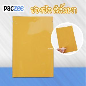 ซองซีล 3 ด้านซองซีลสีส้มเงา (100ใบ/แพค)