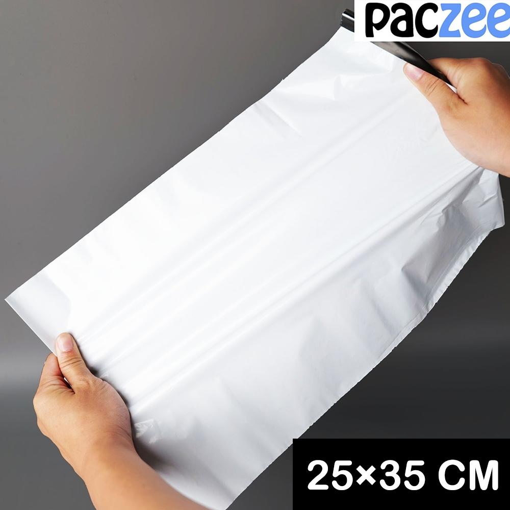 ซองไปรษณีย์ ซองไปรษณีย์พลาสติก ถุงไปรษณีย์ ซองพลาสติก ซองกันน้ำ